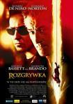 Plakat filmu Rozgrywka