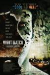 Plakat filmu Straż nocna