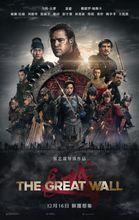 Plakat filmu Wielki mur