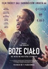 Plakat filmu Boże Ciało